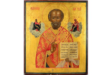 icon, Saint Nicholas the Miracle-Worker, board, painting, guilding, Russia, the 19th cent., 44.5 x 38.7 x 3.4 cm