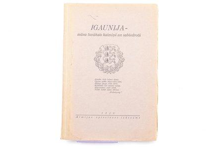 """""""Igaunija - mūsu tuvākais kaimiņš un sabiedrotā"""", 1929, Armijas spiestuve, Riga, 96 pages, uncut pages, map in attachment, 20.4 x 13.8 cm"""