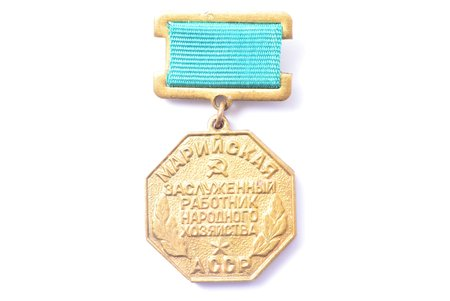 badge, Honored worker of the National Economy of the Mari Autonomous SSR, USSR, 49 x 27 mm