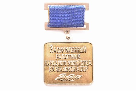 badge, Honored worker of the Karelian Autonomous SSR National Economy, USSR, 46.9 x 28.8 mm