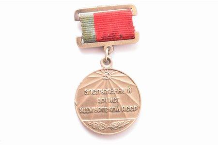 badge, Honored artist of Udmurth Autonomous SSR, USSR, 50.5 x 26.2 mm
