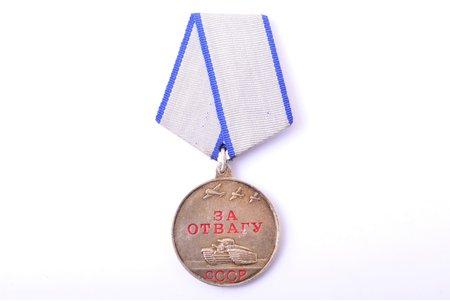 медаль, За отвагу, № 3600149, СССР, 42.6 x 37.2 мм, У-образное ухо