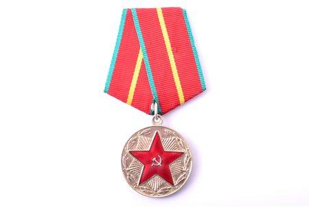 медаль, МООП РСФСР, за 20 лет безупречной службы, 1-я степень, СССР, 37 x 32 мм