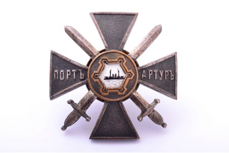 badge, Port-Arthur defense cross (lower rank award), 2nd class, bronze, silver plate, Russia, 1914, 42.8 x 42.5 mm, 28.05 g