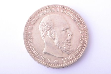1 ruble, 1891, AG, silver, Russia, 19.85 g, Ø 33.8 mm, AU
