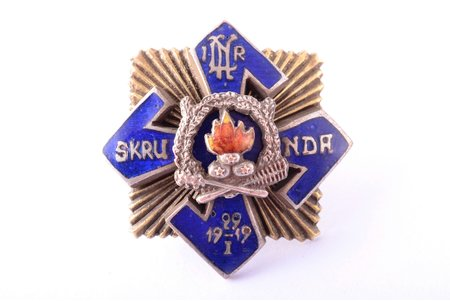 miniature badge, 1st Latvian Indepedent Company (Skrunda), Latvia, 20-30ies of 20th cent., 23.8 x 23.2 mm
