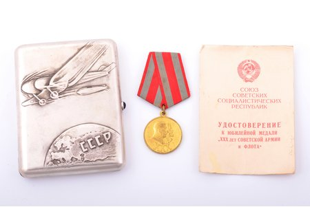 """set, cigarette case with inscription """"To comrade Borisov on the day of the 15th anniversary of the VChK-OGPU, 20.12.32"""", silver, 875 standart, 1932-1948, 195.10 g, Moscow, USSR, 11.6 x 9.1 x 2 cm, jubilee medal """"30 Years of the Soviet Army and Navy"""", with document, awarded to Lieutenant colonel Borisov Alexander Petrovich (1948), stamp of the 48th Division of the Convoy Troops of the MVD USSR, signature - colonel P. Kohanovsky"""