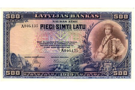 500 латов, банкнота, 1929 г., Латвия, XF