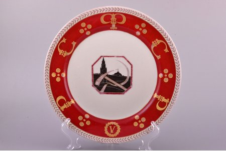 "decorative plate, ""The Russian Soviet Federated Socialist Republic 5 Years Anniversary"", from the set presented by Dulevo plant's workers to Lenin, porcelain, Dulevo, USSR, 1923, Ø 24.8 cm"