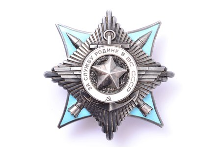 order, For Service to the Motherland in USSR armed forces, Nº 1164, 3rd class, silver, USSR, 57.3 x 57.5 mm, counter-relief