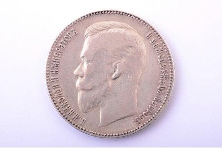 1 rublis, 1903 g., AR, sudrabs, Krievijas Impērija, 19.80 g, Ø 33.8 mm, VF
