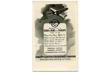 "открытка, Реклама продукции АО ""VEF"", самолёт I-5, Латвия, 20-30е годы 20-го века, 13,5x8,5 см"