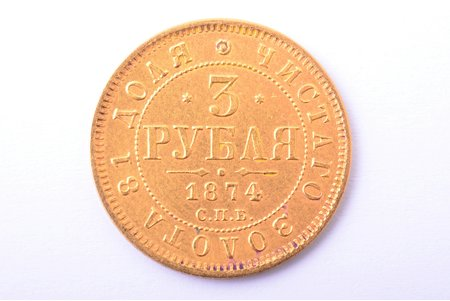 3 rubles, 1874, NI, SPB, gold, Russia, 3.91 g, Ø 19.9 mm, XF