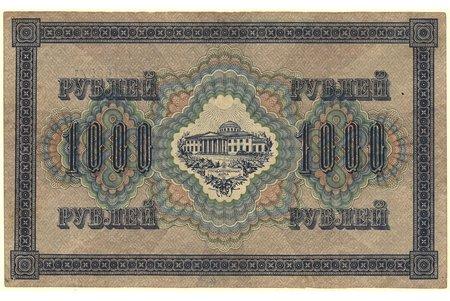 1000 rubļu, banknote, 1917 g., Krievijas impērija, VF, VG