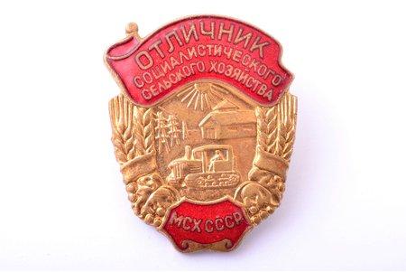 знак, Отличник Социалистического Соревнования Сельского Хозяйства МСХ СССР, СССР, 28.2 x 22.9 мм