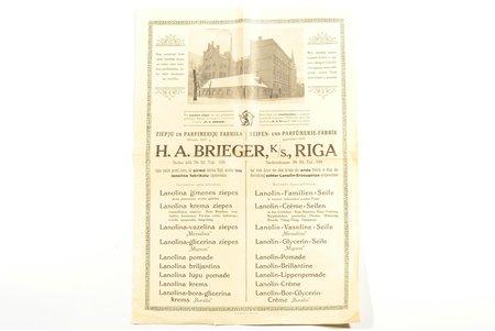 """рекламное издание, """"Фабрика мыла и парфюмерии H. A. Brieger, k/s., в Риге""""(Ziepju un parfimēriju fabrika H. A. Brieger, k/s., Rīga), Латвия, 42.5 x 30.2 см"""