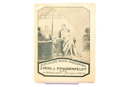 """""""Elektrisko būvju sabiedrība J. Perl & F. Marienfeldt Rīgā"""", Ernst Plates, Рига, 31 стр., поврежден корешок, 14.5 x 11.3 cm"""