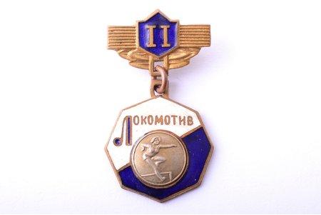 """nozīme, brīvprātīgā sporta biedrība """"Lokomotiv"""", 2. vieta, PSRS, 37 x 19.4 mm"""