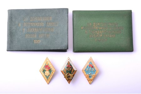 "set of awards and documents, 3 badges, ""State forest guard"", X years, XX years (with certificate, 1969), XXX years (with certificate, 1979), awarded to Ecis Voldemars, Latvia, USSR, 60-70ies of 20 cent."