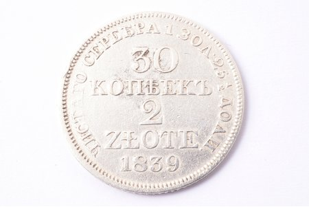 30 kopecks 2 zloti, 1839, MW, silver, Russia, Congress Poland, 6.11 g, Ø 26.1 mm, VF