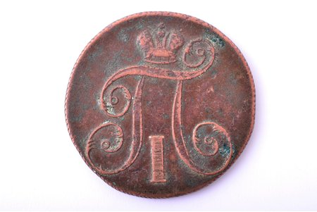 2 kopecks, 1798, EM, copper, Russia, 18.20 g, Ø 35.6-36.4 mm, VF