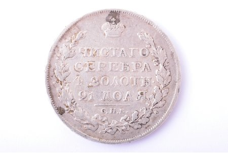 1 ruble, 1819, PS, SPB, silver, Russia, 20.40 g, Ø 35.7 mm, F