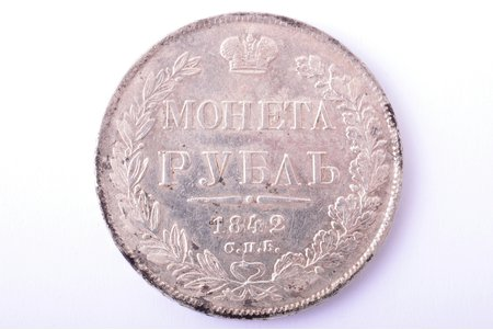 1 ruble, 1842, ACh, SPB, silver, Russia, 20.35 g, Ø 35.9 mm, VF