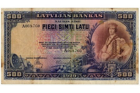500 латов, банкнота, 1929 г., Латвия, F