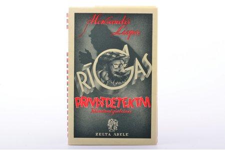 """Aleksandrs Liepa, """"Rīgas privātdetektīvi"""", kriminālgroteska; ilustrējis Vilis Ciesnieks, 1955, Zelta ābele, Stockholm, 188 pages, uncut exemplar, 19.7 x 12.8 cm, book pages are not binded together"""