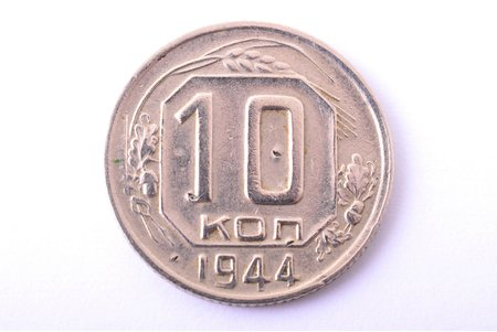 10 kopecks, 1944, copper, nickel, USSR, 1.75 g, Ø 17.7 mm, XF