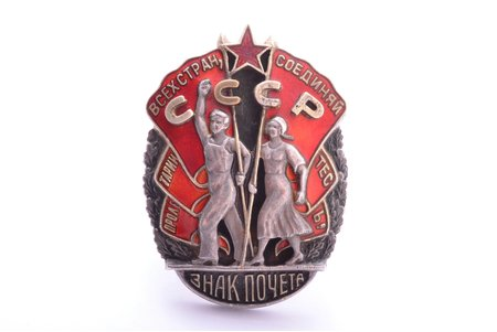 "order, Badge of Honour, № 31979, USSR, 46.6 x 33.5 mm, 2nd ""C"" letter is not original"