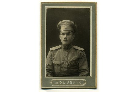 photography, 5th Siberian Rifle Regiment, 3rd company, 1st platoon, Efim Danilovich Lopatentov, Latvia, Russia, beginning of 20th cent., 8,8x5,5 cm