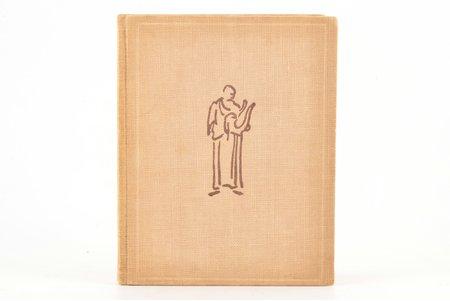 "Andželo Policiano, ""Orfejs"", Traģedija, Zelta ābele, Riga, 62 pages, dedicatory inscription, 14.2 x 11 cm"