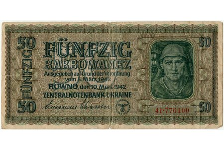 50 karbovanciv, banknote, 1942, Germany, Ukraine, F