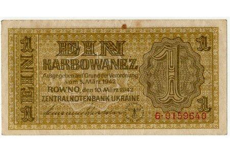 1 karbovanets, banknote, 1942, Germany, Ukraine, XF