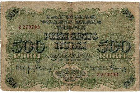 500 lats, banknote, 1920, Latvia, F