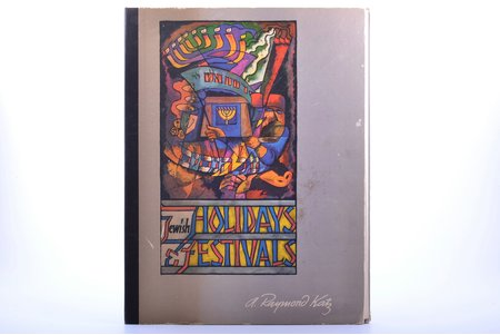 """Jewish Holidays and Festivals. A portfolio of paintings"", A. Raymond Katz, 1960, New York, Crown Publishers"