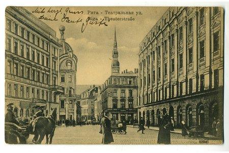 postcard, Latvia, Russia, beginning of 20th cent., 13,8x8,8 cm