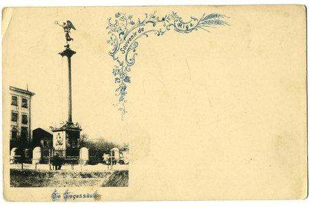 postcard, Latvia, Russia, beginning of 20th cent., 14,4x9,2 cm