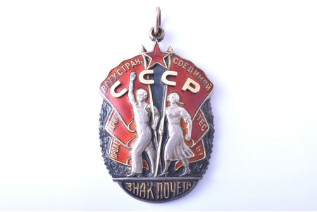 order, Badge of Honour, № 134174, USSR, 50.5 x 33.2 mm