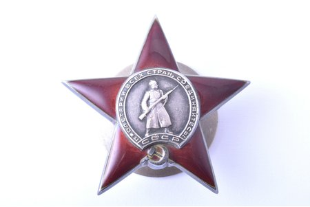 order, Order of the Red Star № 1204202, USSR