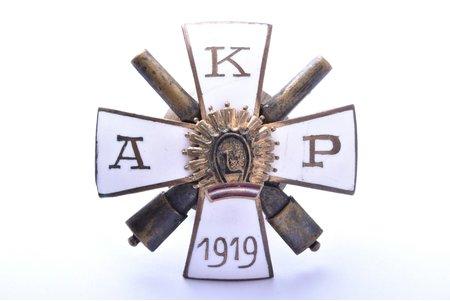 знак, Курземский артиллерийский полк, Латвия, 20е-30е годы 20го века, 41.1 x 41.5 мм