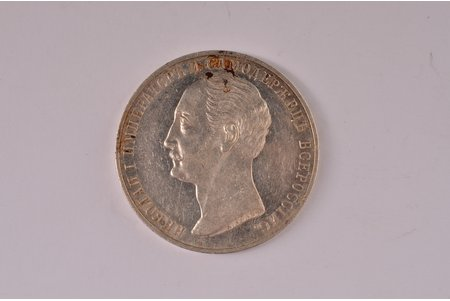 """1 ruble, 1859, """"In memory of the opening of the monument to Emperor Nicholas I on horseback"""", silver, Russia, 20.71 g, Ø 35.5 mm, AU, mint gloss"""