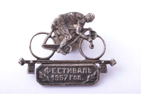 badge, The 1957 Festival, bicycling, silver, 875 standart, USSR, 1957, 21.7 x 28.8 mm, Leningrad Jewelry Factory, silver nut