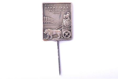 "badge, II Russian Olympics, Riga, Latvia, Russia, 1914, 29 x 22.4 mm, ""Vilhelms Fridrichs Müller"" manufactory"