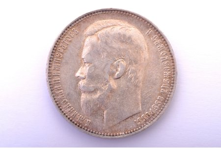 1 ruble, 1901, FZ, silver, Russia, 19.80 g, Ø 33.8 mm, XF