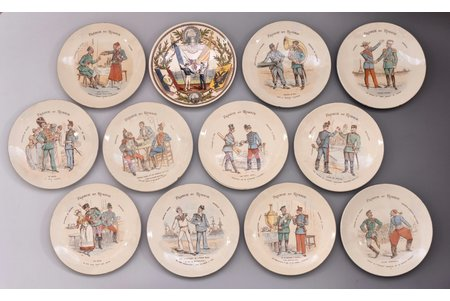 """set of 12 decorative plates, """"Franco-Russian Alliance"""", faience, France, the border of the 19th and the 20th centuries, Ø 21.6 - 22.1 cm, one of the plates with defect on the bottom side"""
