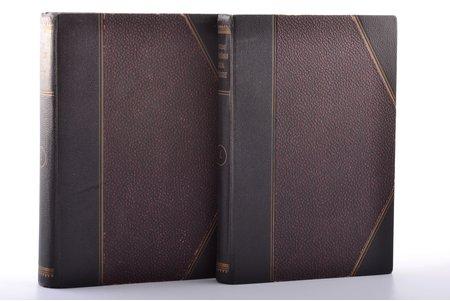 """""""Latvijas atbrīvošanas kara vēsture I, II"""""""", edited by ģenerālis M. Peniķis, 1938, """"Literatūra"""", Riga, illustrations on separate pages, 24.5 x 15.7 cm, vol.1: 304 pages, 8 illustr. on separate pages, vol.2: 475 pages, 4 illustr. on separate pages"""