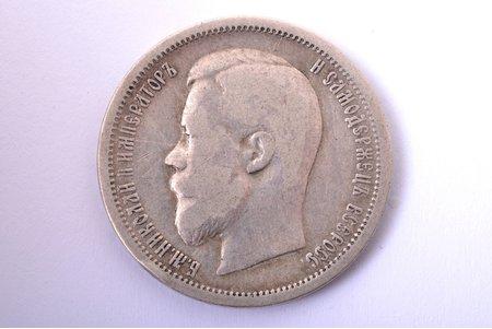 50 kopeikas, 1901 g., FZ, sudrabs, Krievijas Impērija, 9.76 g, Ø 27 mm, VF