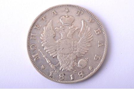 1 rublis, 1818 g., PS, SPB, sudrabs, Krievijas Impērija, 20.78 g, Ø 35.6 mm, VF